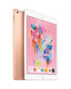 "Apple iPad 9,7"" 32GB WiFi GOLD (MRJN2LL/A) ***NUEVO MODELO 2018! Compatible con Pencil"